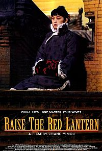 Raise The Red Lantern Cover