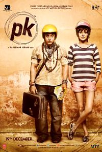 PK Cover