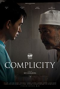 Complicity Cover
